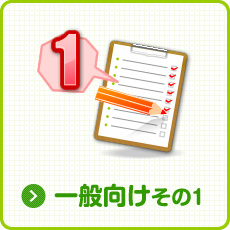 check_menu3