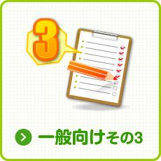 check_menu5